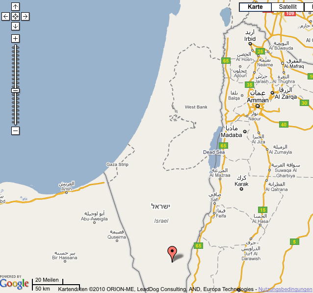 Two Google maps of Israel – Relations